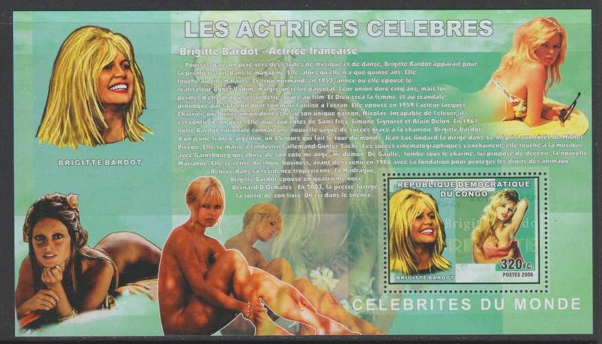 BLOC NEUF DE REP. DEM. DU CONGO - ACTRICES CELEBRES : ACTRICES CELEBRES : BRIGITTE BARDOT N° COB 426