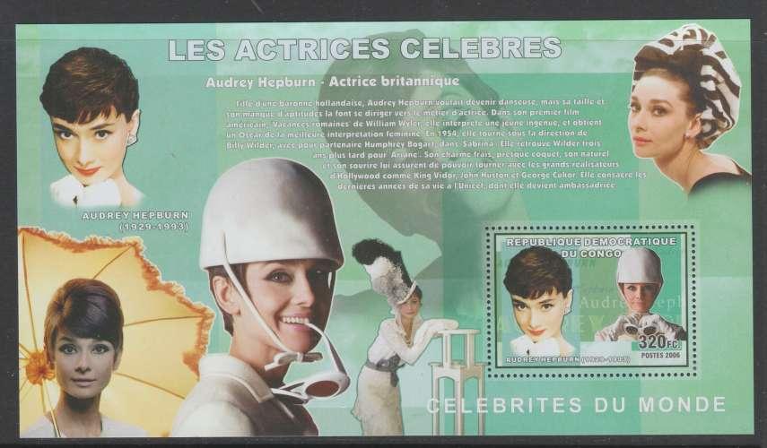 BLOC NEUF DE REP. DEM. DU CONGO - ACTRICES CELEBRES : AUBREY HEPBURNN° COB 427