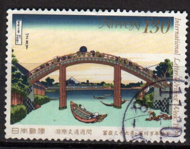 Japon - 1999 - n°2668 (YT)  Semaine internationale de la lettre écrite  (O)