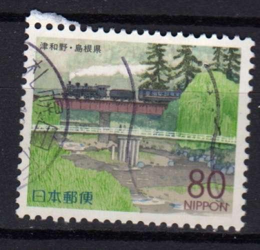 Japon - 1999 - n°2674 (YT)  Préfecture : Villes touristiques  (O)