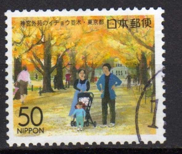 Japon - 2000 - n° 2731 (YT)  Préfecture : paysages de Tokyo (O)