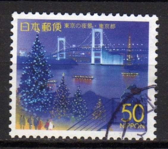Japon - 2000 - n° 2732 (YT)  Préfecture : paysages de Tokyo (O)