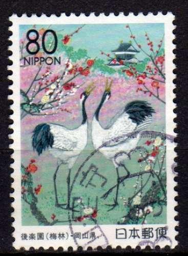 Japon - 2000 - n° 2769 (YT)  Préfecture : Jardin Kohrakuen (O)