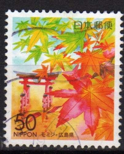 Japon - 2000 - n°2822 (YT)  Préfecture : fleurs diverses (O)