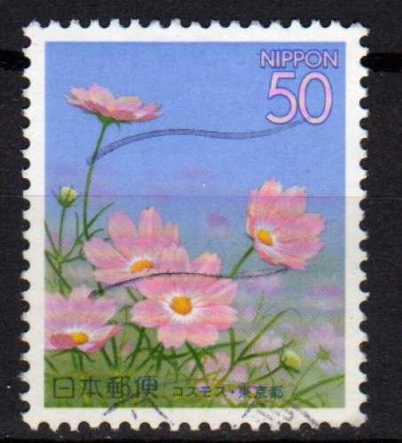 Japon - 2000 - n°2834 (YT)  Préfecture : fleurs , les 4 saisons de Tokyo (O)
