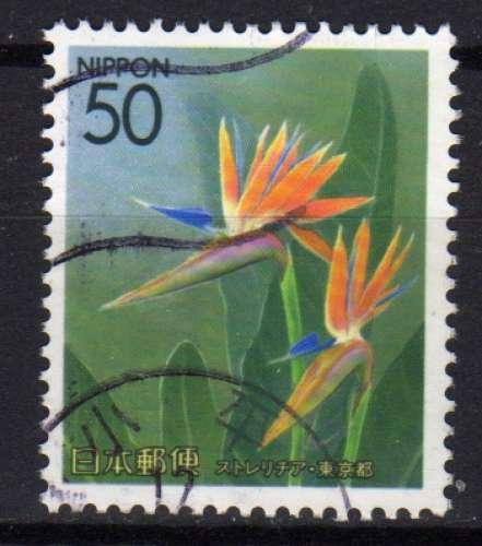Japon - 2000 - n°2836 (YT)  Préfecture : fleurs , les 4 saisons de Tokyo (O)
