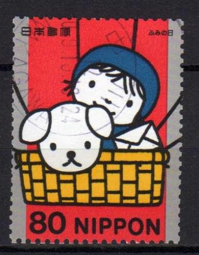 Japon - 2000 - n°2866 (YT)  Journée de la lettre écrite , personnages de Dick Bruna (O)