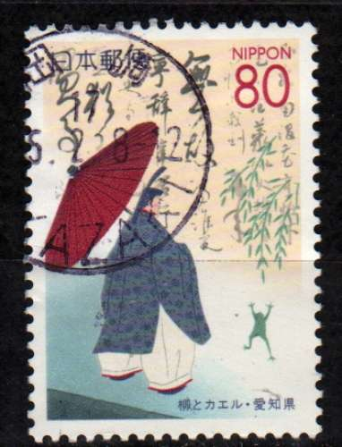 Japon - 2000 - n°2919 (YT)  Préfecture : saule et grenouille (O)