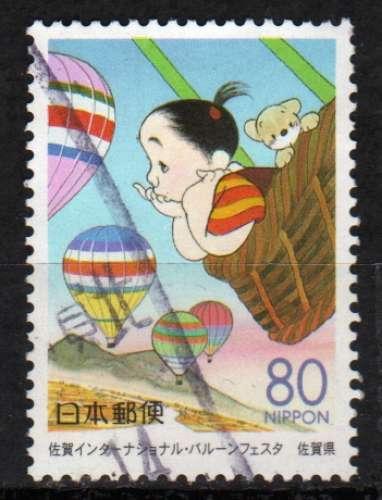 Japon - 2000 - n°2938 (YT)  Préfecture : festival mondial de vols en ballons (O)