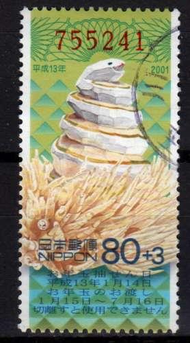 Japon - 2000 - n°2945 (YT)  Nouvel An : Année du serpent (O)