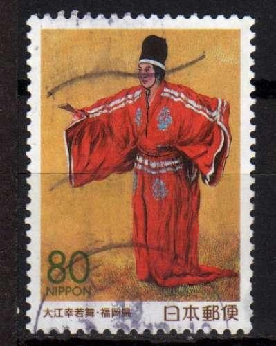 Japon - 2001 - n°2983 (YT)  Préfecture , danse , costume (O)