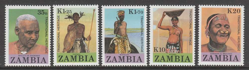 SERIE NEUVE DE ZAMBIE - ZAMBIENS DE DIFFERENTES ETHNIES EN COSTUME TRADITIONNEL N° Y&T 424 A 428