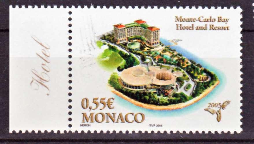 MONACO 2506 complexe hôtelier bdf vignette hôtel 2005 neufs ** luxe prix de la poste 0.55