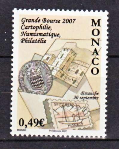 MONACO 2599 bourse non CDF 2007 neufs **TB MNH  prix de la poste 0.49