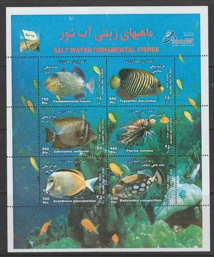 BLOC NEUF D'IRAN - POISSONS D'ORNEMENT N° Y&T 37