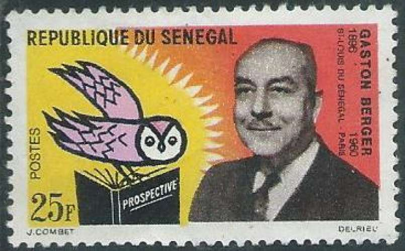 Sénégal - Y&T 0232 (o) - Célébrités -