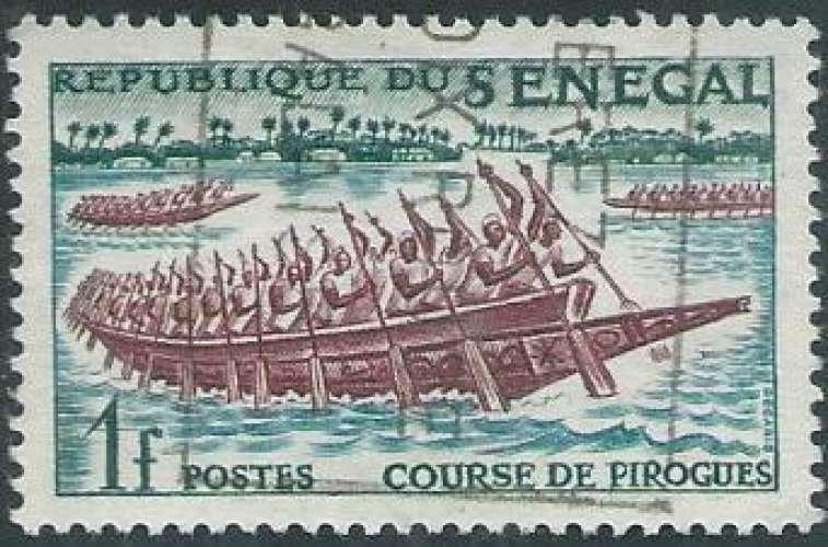 Sénégal - Y&T 0206 (o) - Course de pirogues -