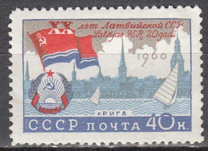 URSS 1960  Y&T  2308  N**