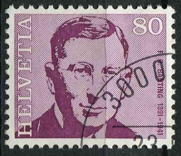 SUISSE 1971 OBLITERE  N° 890