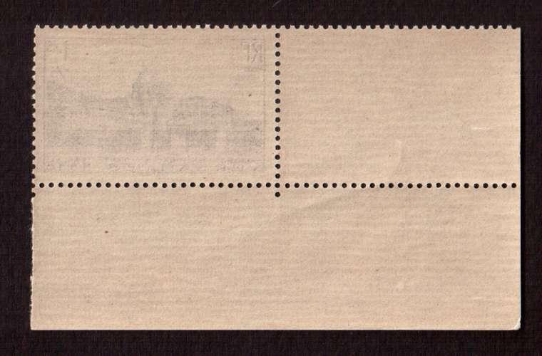 France 1938  Y&T 379 ** château de Versailles 1 F 75 + 75 c BDF daté 13-4-38 cote 46€ + cadeau