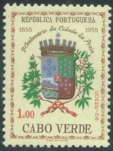 Cap Vert - Y&T 0292 (**) - Année 1958 -