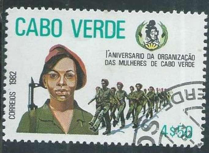 Cap Vert - Y&T 0462 (o) - Année 1982 -