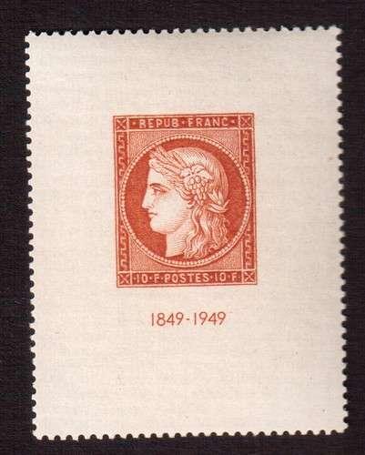 France 1949  Y&T 841 ** exposition philatélique internationale de Paris    cote 70,00€