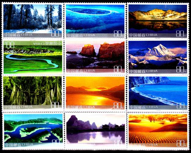 Chine 4201 / 12 Paysages frontaliers