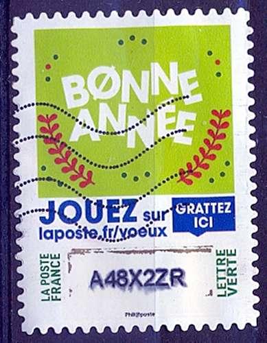FRANCE  BONNE ANNEE  Y.T. N° XXXX   OBLITERE