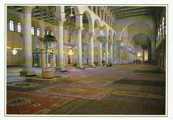 DAMASCUS : Omayyad Mosque - 17 x 12 cm