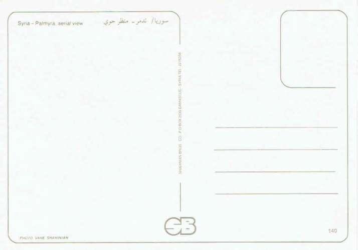 PALMYRA : Vue aérienne - 16 x 11,5 cm