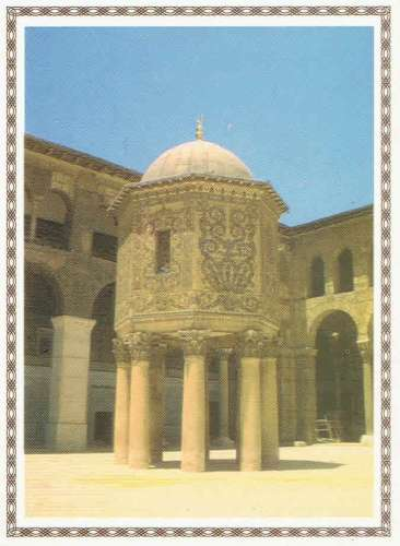 DAMASCUS : Mosquée Omayyad - Dome of the Treasure - 16 x 11,5 cm