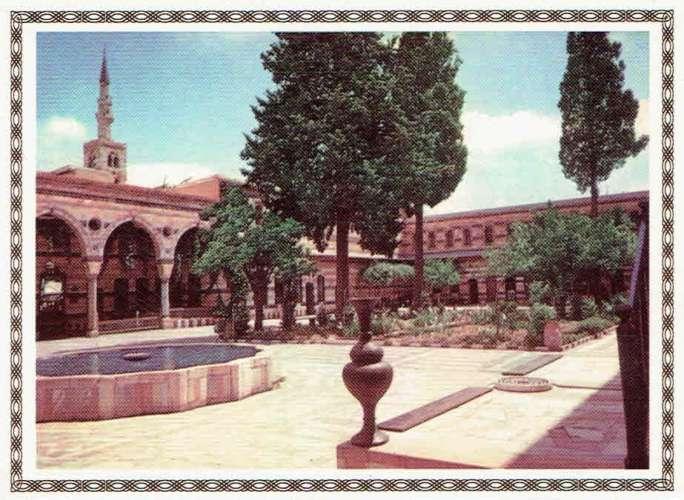 DAMASCUS : Azem Palace - 16 x 11,5 cm
