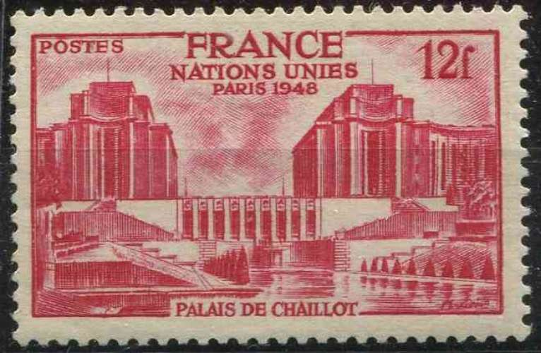 FRANCE 1948 NEUF** MNH N° 818
