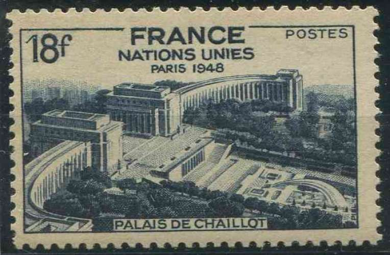 FRANCE 1948 NEUF** MNH N° 819