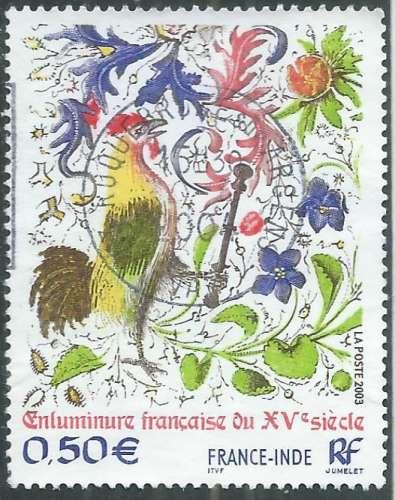 France - Y&T 3629 (o) - Arts -