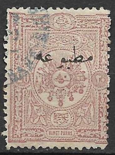 Turquie Journaux 1894 Y&T 13 oblitéré