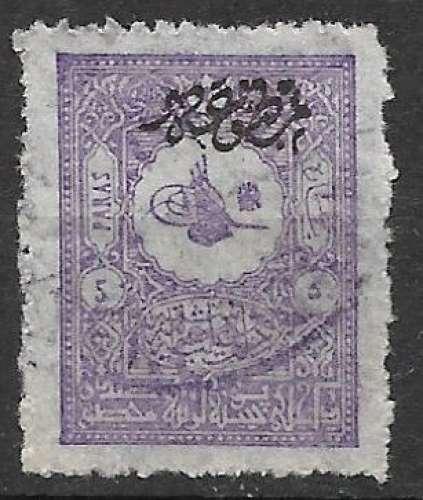 Turquie Journaux 1901 Y&T 23 oblitéré