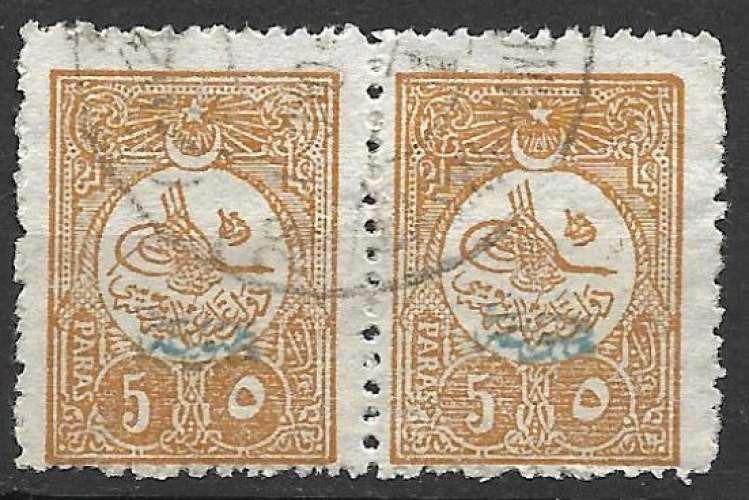 Turquie Journaux 1909 Y&T 41 oblitéré