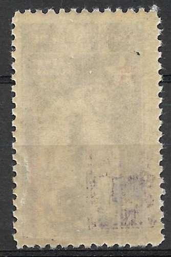 Turquie Bienfaisance 1955 Y&T 186 neuf sans charnière (scan dos)