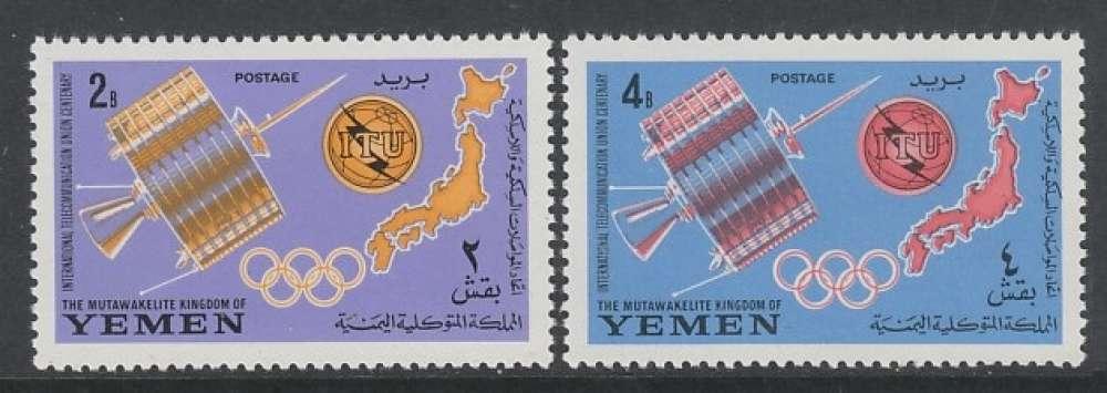 PAIRE NEUVE DU YEMEN - CENTENAIRE DE L'UNION INTERNATIONALE DES TELECOMMUNICATIONS N° Y&T 181/182