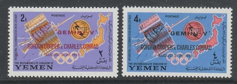 PAIRE NEUVE DU YEMEN - VOL COSMIQUE DE COOPER ET CONRAD N° Y&T 190/191