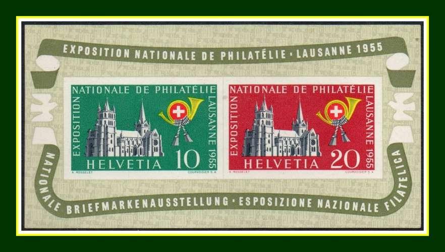 Suisse Bloc N° 15 ** cote 100 € Exposition de Philatélie Lausanne 1955