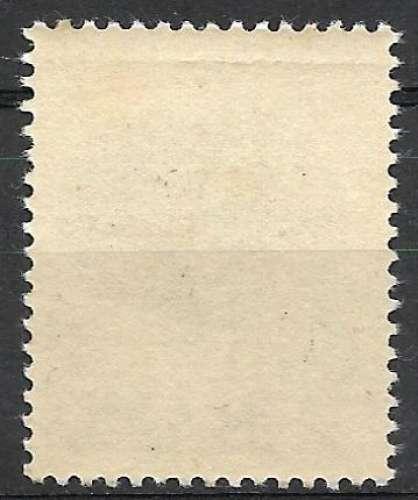 Tchecoslovaquie 1975 Y&T 2115 neuf sans charnière - Vè biennale d'illustrations de livres pour enfan