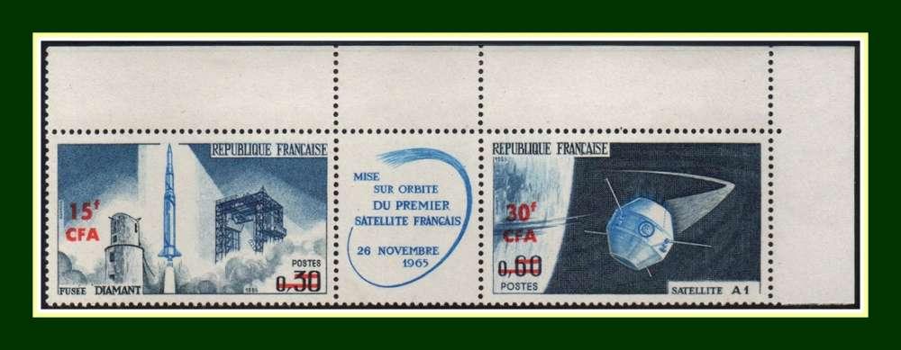 Réunion CFA Tryptique N° 369A ** bdf Espace space fusée satellite