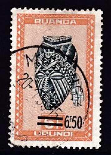 TIMBRE OBLITERE DU RUANDA-URUNDI - MASQUE DE LA TRIBU BA-KUBA N° Y&T 175
