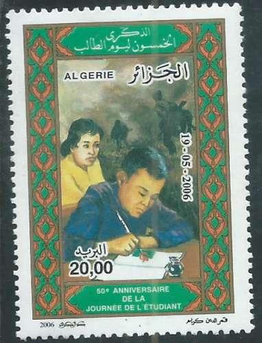 Algérie - Y&T 1441 (**)