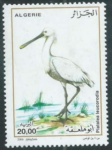Algérie - Y&T 1435 (**) - Spatule blanche -