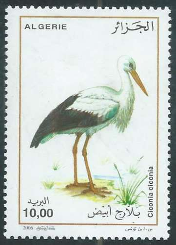 Algérie - Y&T 1434 (**) - Cigogne blanche -
