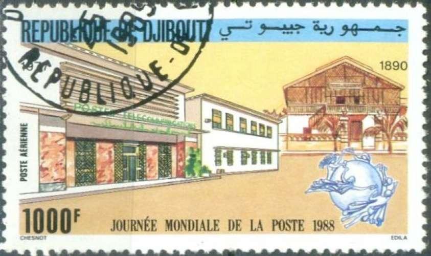 Djibouti PA 244 oblitéré